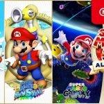 Super Mario 3D All-Star, versión aniversario