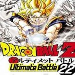 Dragon Ball Z: Ultimate Battle 22 PS